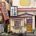 Photos: だいこん 練馬区旭町 ランチ ごはん処 昼定食 食事 食堂     2019/10/29