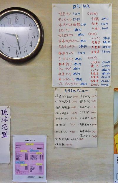 花水木 ( 成増 ) 内観 ( お品書き )  2019/11/07