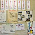 Photos: 花水木 ( 成増 ) 内観 ( お品書き )  2019/11/07