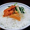 Photos: 花水木 ( 成増 ) ご飯 ( 定食 )  2019/11/07