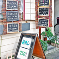 Photos: だいこん ( 成増 or 練馬区旭町 ) 外観 ( お品書き )     2019/11/16