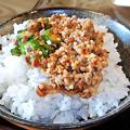 Photos: だいこん ( 成増 or 練馬区旭町 ) ご飯 ( 定食 )       2019/11/16