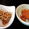 Photos: だいこん ( 成増 or 練馬区旭町 ) 小鉢2種 ( 定食 )     2019/11/16