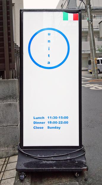 ウニタ unita ( 成増 = イタリアン ) 外看板  2019/12/07