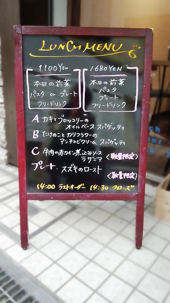 ウニタ unita ( 成増 = イタリアン ) 外観 ( お品書き )   2019/12/07