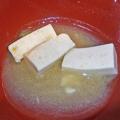 だいこん ( 成増 or 練馬区旭町 ) 味噌汁 ( 定食 )       2019/11/30