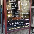 Photos: ウニタ unita うに太 ( 成増 = イタリアン ) 外観 ( お品書き )  2019/12/28