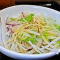 Photos: だいこん ( 成増 or 練馬区旭町 ) だいこんサラダ ( 定食 )  2019/12/21