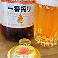 Photos: だいこん ( 成増 or 練馬区旭町 ) ビール  2019/12/21
