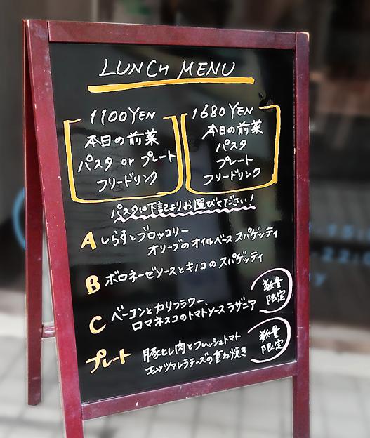 ウニタ unita うに太 ( 成増 = イタリアン ) 外観・お品書き  2020/01/04