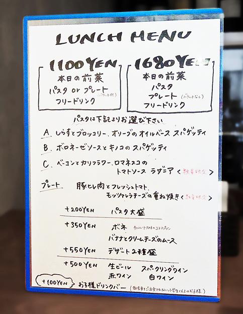 ウニタ unita うに太 ( 成増 = イタリアン ) ランチ・メニュー  2020/01/04