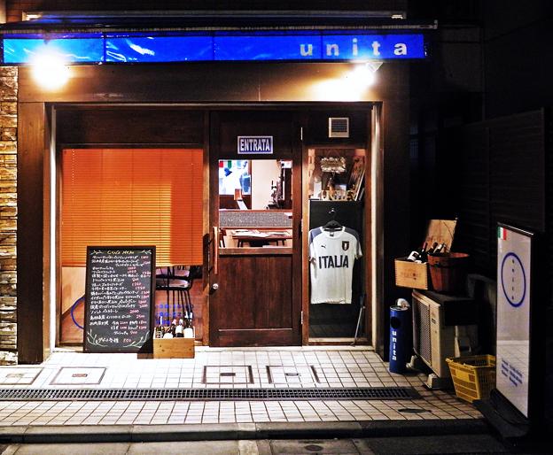 ウニタ unita うに太 ( 成増 = イタリアン ) 外観       2020/01/04