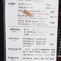 Photos: ウニタ unita うに太 ( 成増 = イタリアン ) メニュー     2020/01/04