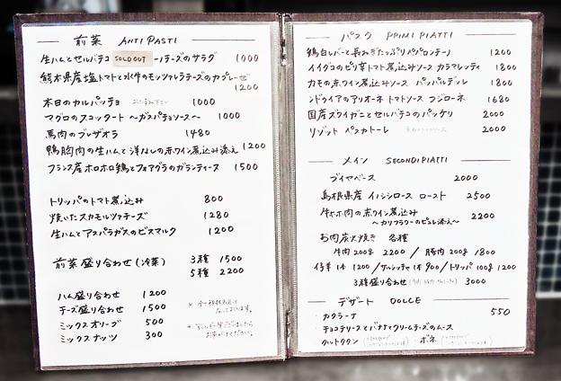 ウニタ unita うに太 ( 成増 = イタリアン ) メニュー     2020/01/04