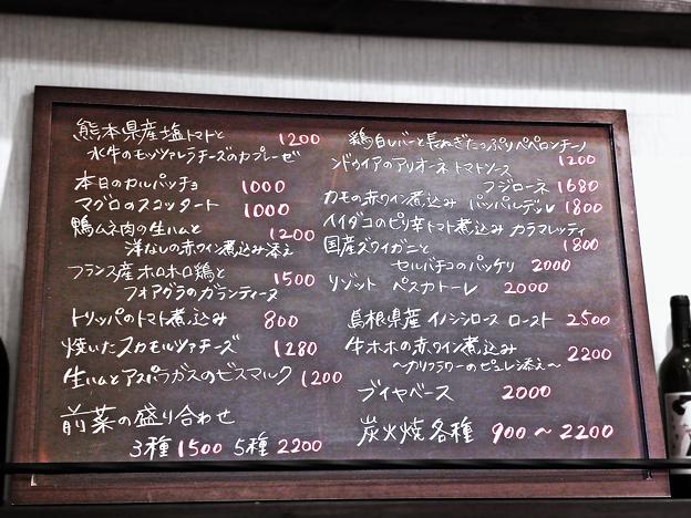ウニタ unita うに太 ( 成増 = イタリアン ) 内観・お品書き   2020/01/04