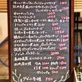ウニタ unita うに太 ( 成増 = イタリアン ) 外看板・お品書き  2020/01/04