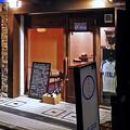 ウニタ unita うに太 ( 成増 = イタリアン ) 外観・夜景     2020/01/04