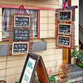 Photos: だいこん ( 成増 or 練馬区旭町 ) 外観 ( お品書き )     2020/01/11