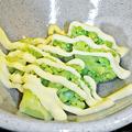 Photos: だいこん ( 成増 or 練馬区旭町 ) 茹でロマネスコ ( 定食 )  2020/01/11