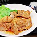 花水木 ( 成増 ) ポークジンジャー ( 定食 )  2019/11/21