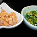Photos: だいこん ( 成増 or 練馬区旭町 ) 小鉢二種 ( 定食 )     2020/01/18