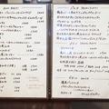 うに太 unita ウニタ ( 成増 = イタリアン ) メニュー     2020/01/22