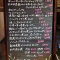 うに太 unita ウニタ ( 成増 = イタリアン ) 外観・お品書き  2020/01/22