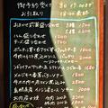 うに太 unita ウニタ ( 成増 = イタリアン ) TAKE OUT メニュー( 外看板 ) 2020/04/25