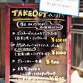 Photos: うに太 unita ウニタ ( 成増 = イタリアン ) テイクアウトやってます( 外看板 ) 2020/04/25