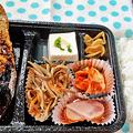 花水木 ( 成増 ) 鯖の塩焼き弁当( お持ち帰り ) 2020/05/24