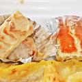 成増 テイクアウト イタリアン unita ウニタ 鶏肉とカボチャ、スカモルツァ・チーズのラザニア ( 副菜 ) 2020/05/16