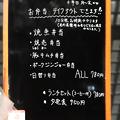 花水木 ( 成増 ) お弁当・テイクアウトできます。( 外看板 )  2020/06/06