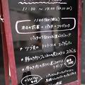 うに太 unita ウニタ ( 成増 = イタリアン ) ランチ・メニュー( 外看板 ) 2020/06/06