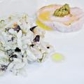 ウニタ unita うに太 ( 成増 = イタリアン ) お米のサラダ ( ランチ前菜 ) 2020/06/13