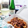 成増 テイクアウト イタリアン unita ウニタ 牛肉とポルチーニ茸のトマト煮込みソース、フェットチーネ ( 部屋呑み )      2020/06/21