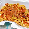 うに太 unita ウニタ ( 成増 = イタリアン ) 牛肉とポルチーニ茸のトマト煮込みソース、フェットチーネ ( テイクアウト )    2020/06/20