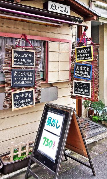 Photos: だいこん ( 練馬区旭町 or 成増 ) 外観 ( お品書き )     2020/02/15