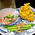 Photos: 花水木 ( 成増 ) 付け出し三種盛り  2020/06/26