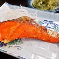 やまだや ( 成増 = やまだ食堂 ) 焼き鮭 ( 定食 )       2020/07/31