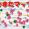 Photos: あかまたマップ ( あかまた勘解由 なんちゃってゼロ・カロリー )