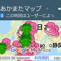 あかまたマップ