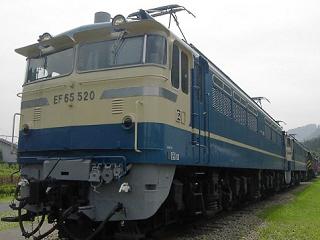 ef65-0520-20070807