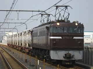 ef65-0057-20080326