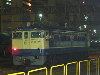 ef65-1041-20090324