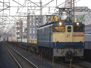 ef65-1079-20081216