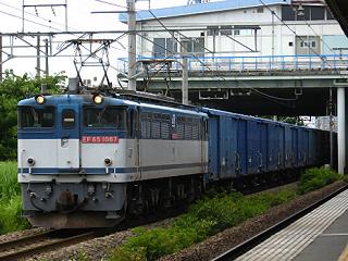 ef65-1067-20080703