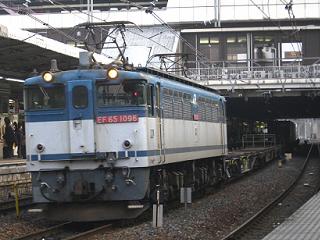 写真: ef65-1096-20090204