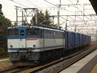 ef65-1089-20090309