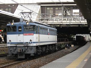 ef65-1139-20090406