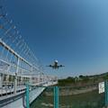 写真: 伊丹空港ランディング1